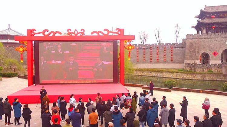 习近平当选国家主席中央军委主席 齐鲁儿女欢欣鼓舞倍感振奋:人民的信赖 郑重的誓言
