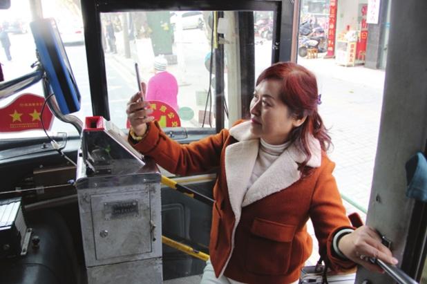 好消息!茌平公交开通手机扫码支付 再也不用担心没零钱乘车