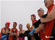 """【""""仙境烟台""""百部短视频展播】快乐冬泳团"""