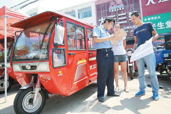 3月21日起冠县城区将开展三轮、四轮车辆专项整治