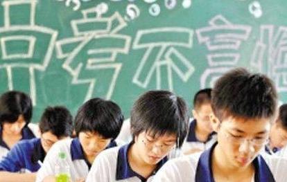 @中考生!2018淄博中考招生工作意见发布,附考试安排