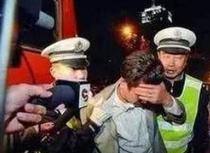 半夜撞人逃逸!枣庄一5年驾龄男子被终生禁驾