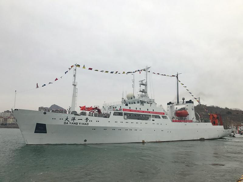 """""""大洋一号""""船从青岛起航 执行2018年综合海试任务"""