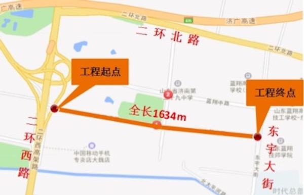 济南大魏庄路建设工程3月23日开工 交通组织方案公布