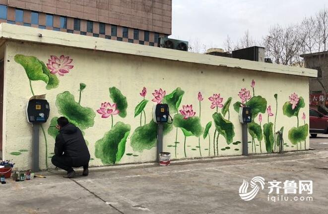 """""""露头丑""""摇身变为风景 临沂兰山街道打造""""手绘壁画一条街"""""""