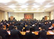 泰安地方税务工作会议召开 去年依法减免地方税(费)2.56亿