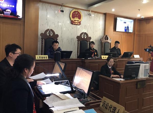 济南市法院首次远程审理民事案件 提高审判效率