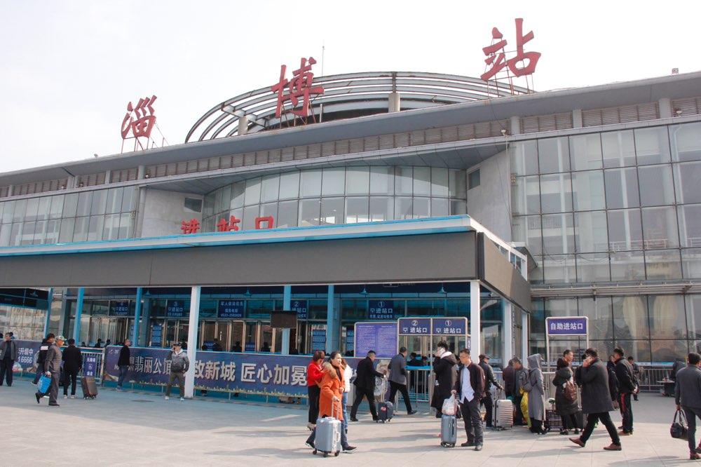 收藏!最新调整列车运行图,淄博火车站图定旅客列车增至217趟