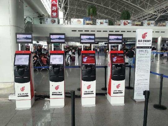 好消息!济宁机场航站楼自助值机设备3月21日起正式开放使用