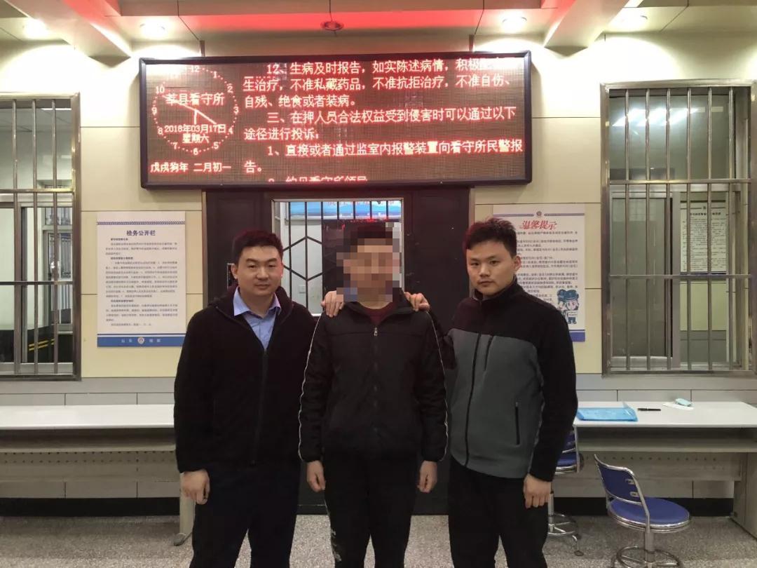 莘县警方破获一起侵犯公民个人信息案 嫌疑人被依法刑拘