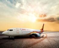 济南机场3月25日起新开通济南至深圳、兰州、长春、绵阳航线