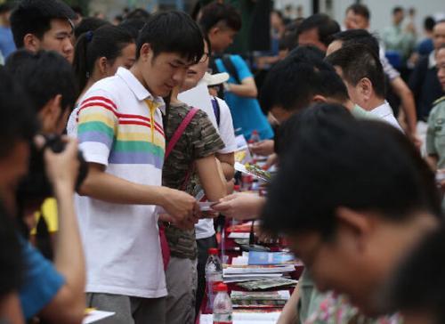 @退役大学生士兵!淄博发布2018退役大学生士兵招录须知