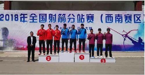 2018年全国射箭分站赛(西南赛区) 济南射箭队获一金二银