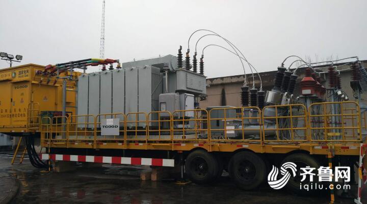 临沂市首座移动式变电站正式投入使用图片