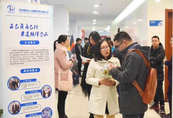 春风行动:济南3月还有3场市级大型招聘会(附地址)