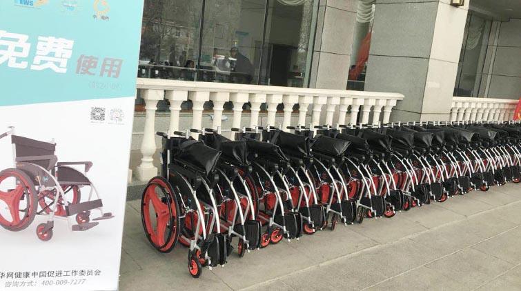40辆首批共享轮椅亮相山大齐鲁医院 两小时内免费