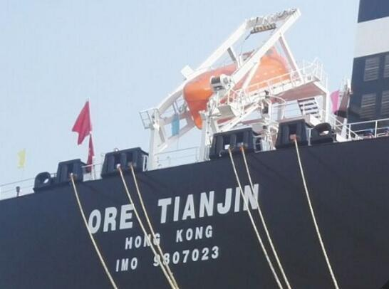 40万吨超大型矿砂船青岛交付 一船可装满6666节火车车皮