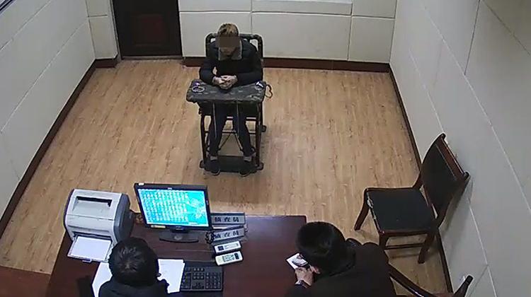 滨城警方跨越13省市破获网络诈骗案 4人诈骗60余起