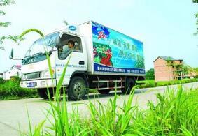 农村电商的春天到了 山东将打通乡县村三级物流网络