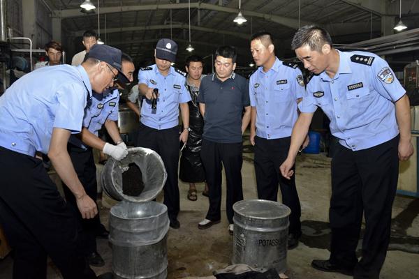 山东省成立国内首家省级易制毒化学品管理协会