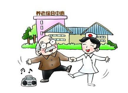 聊城推进医养健康产业发展 多个医养结合项目已列入规划