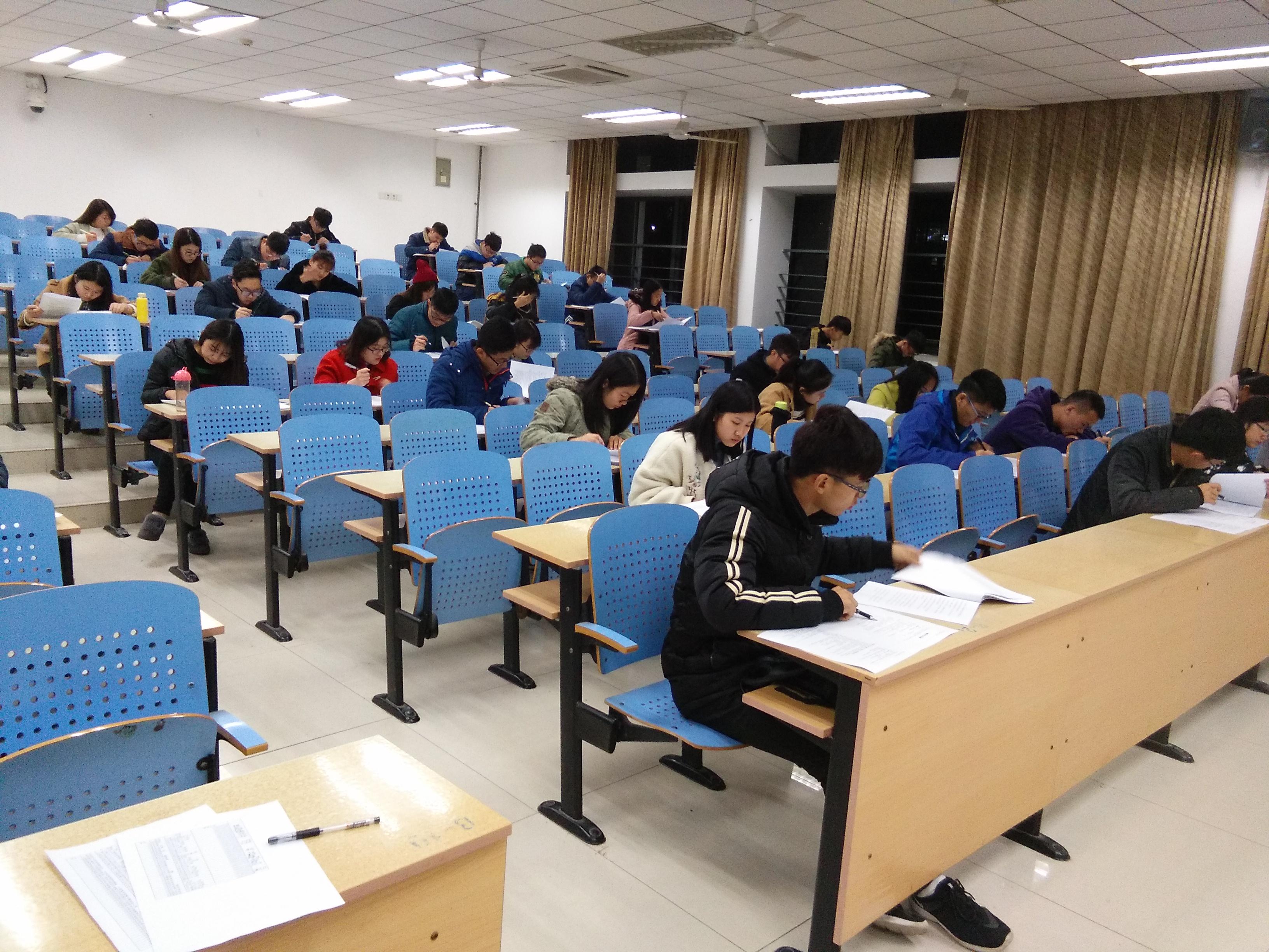 2018年度社会工作者职业水平考试4月4日开始报名