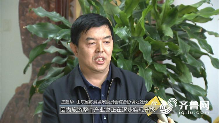 wangjianhua.jpg