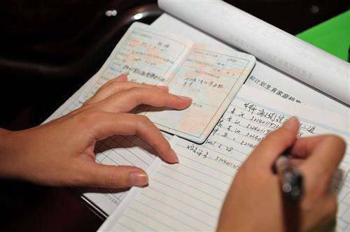 无棣集中排查登记流动人口 居住半年以上可申领居住证