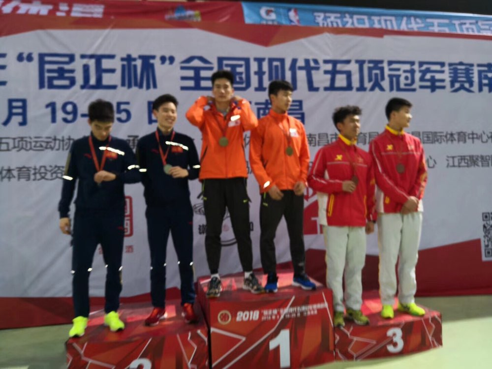 全国现代五项冠军赛南昌站接力赛 山东小将获亚军
