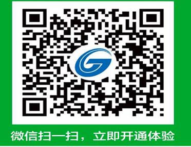 QQ20180325-160336.png