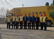 潍坊机场组织10KV高压线断电事故应急联合演练