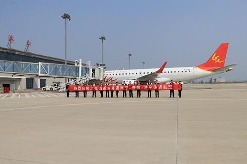 注意!济宁机场3月25日起开始执行夏秋航季航班时刻