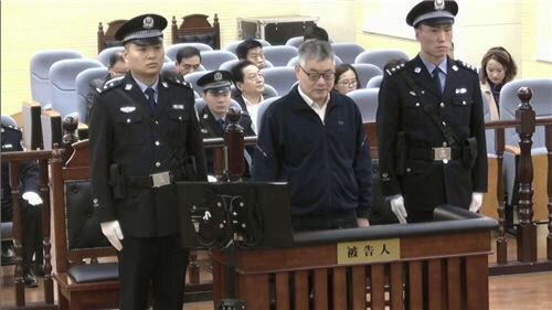 济宁市委党校原党委书记张晓玉受贿案一审开庭
