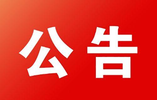潍坊市东方路健康街至胜利街段实行半封闭施工 预计工期2个月