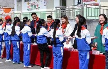 枣庄山亭区志成希望小学揭牌 可容纳200多名学生就读
