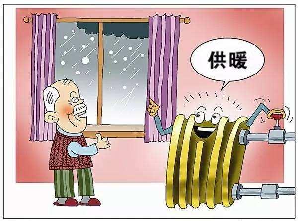 周知! 4月1日起济南市民可申请加入今冬集中供热