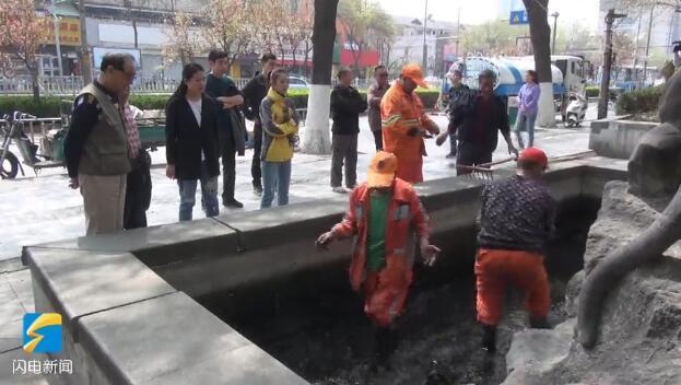 济南饮虎池池水变红引关注 街道办:有产权分歧,已积极处理