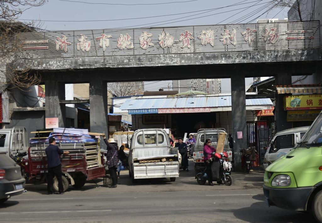 济漂第一张床都买自这!济南东部最大旧货市场启动拆迁
