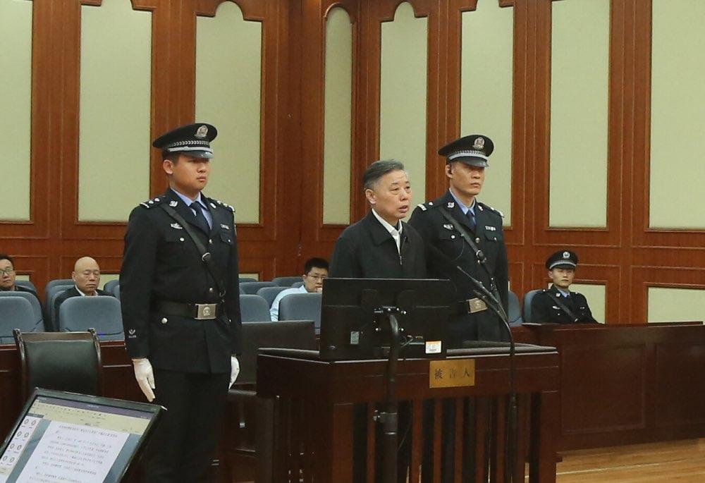 菏泽市委原常委王永江受贿案一审开庭 涉嫌受贿超千万元