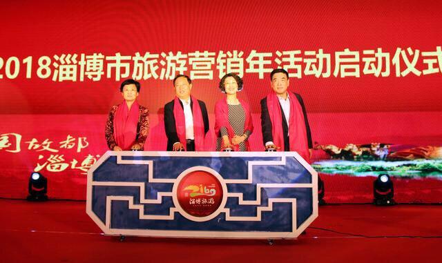 """淄博旅游推介会走进青岛 """"特色游""""广受青睐"""