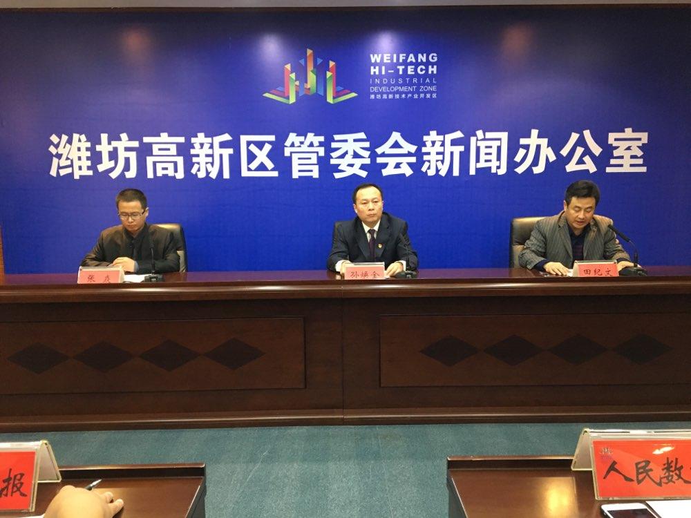 潍坊第三届高新国际艺术节4月18日开幕 设九大展厅