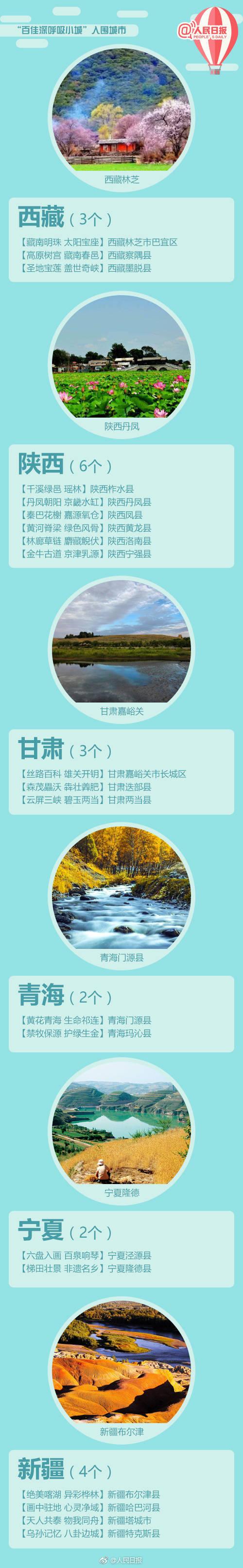 3-9.jpg