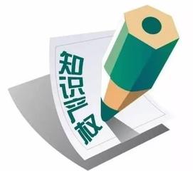 2018年知识产权宣传周 潍坊要这样宣传普及知识产权知识