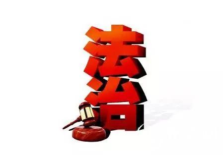 枣庄2017年废止建市以来市政府规范性文件120件