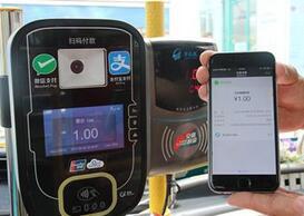 更方便!5月1日前青岛市区所有公交将具备扫码支付功能