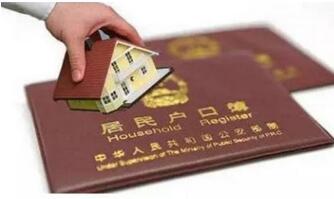 重磅!青岛发布户籍新政 城区买房90平全家可落户