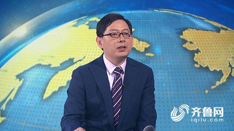 山东省社科院马研中心副主任冯锋