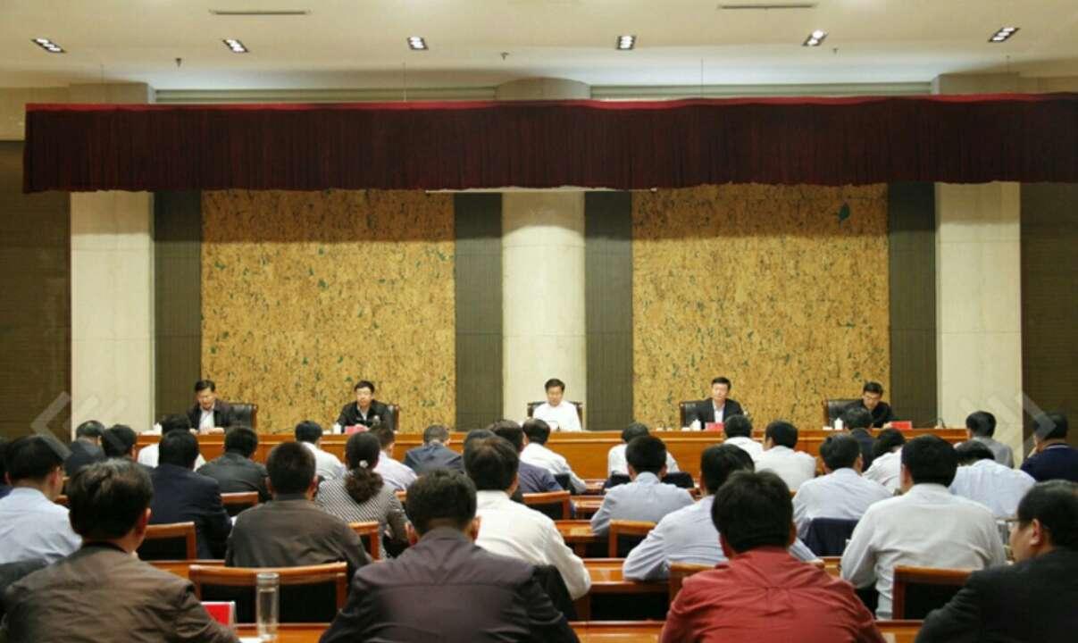 安全生产重于泰山!滕州市召开安全生产工作紧急会议