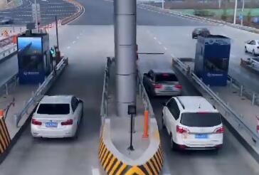 59秒丨高速公路固定线路今年或可实现无感支付