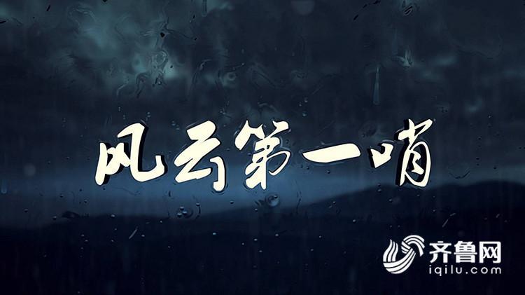 风云1_副本.jpg